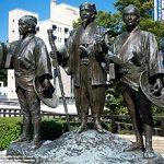 水戸光圀公の銅像:権威の例