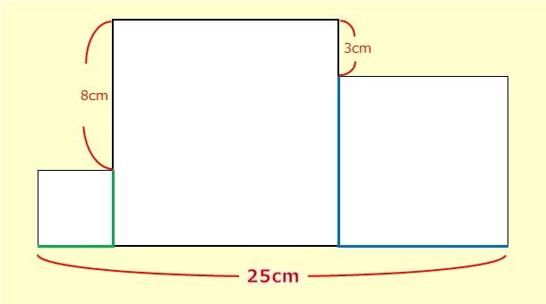 小学4年生の算数図形問題