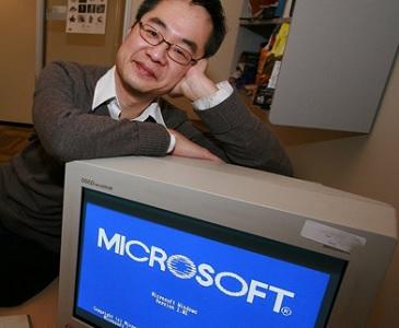raymond chen microsoft(マイクロソフトのプログラマ・エンジニア レイモンド・チェン)