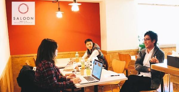 レンタルオフィス&コワーキングスペースカフェSaloon札幌 引用元facebook