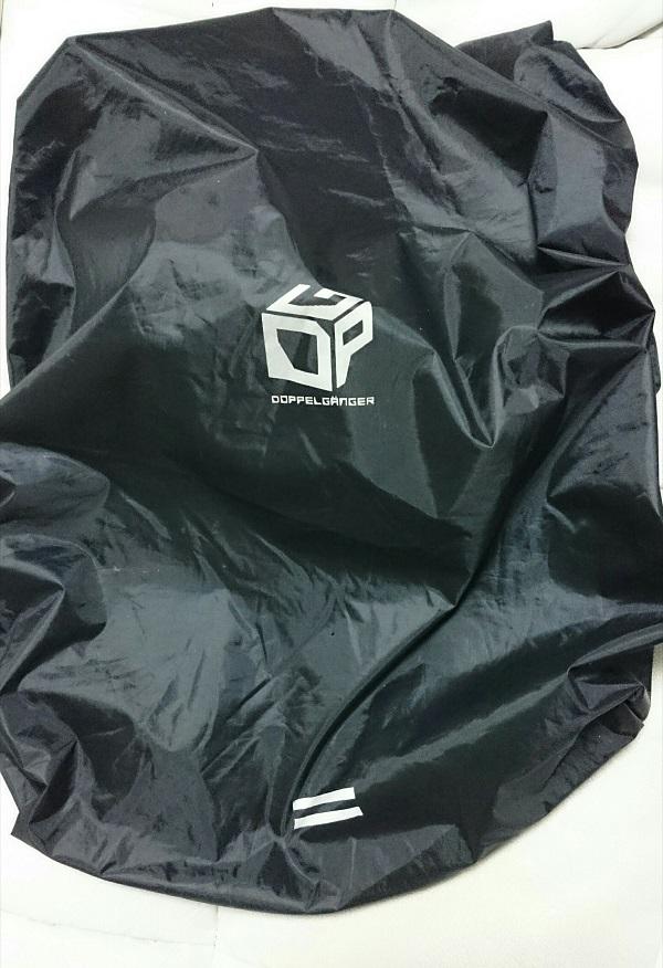 画像:ドッペルギャンガーの防水バッグカバー
