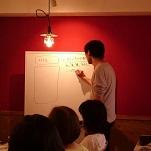 webライティング講座のイメージ画像