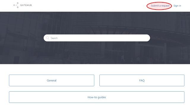 ゲートハブサポートのトップ画面
