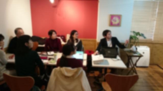 集客のためのブログ講座:午前の部