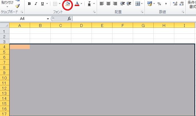 エクセルでの画像の作り方2:大きさを決める