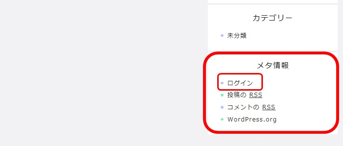 サイト上に表示されるメタ情報をユーザーから見た状態の画像