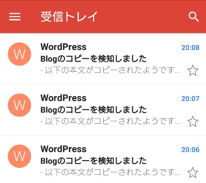 Check Copy Contentsからメールが届いた画面