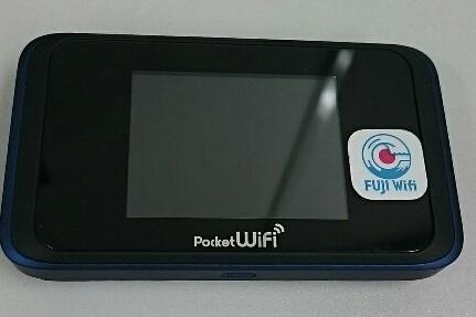 fuji-wifiの機種:501HW