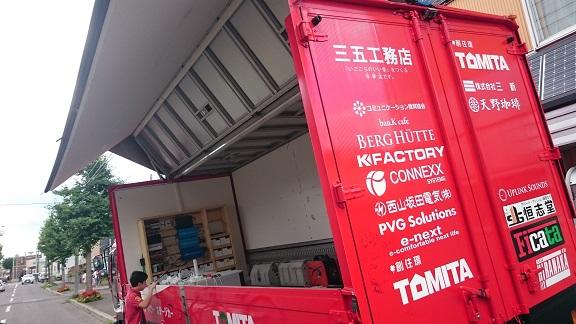 太陽光/蓄有限会社トミタの電池搭載ステージトラック
