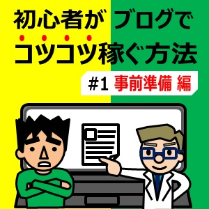 Amazon Kindleに出版した本について