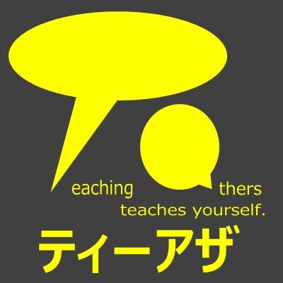 ティーアザのロゴ
