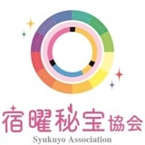 宿曜秘宝協会のロゴ