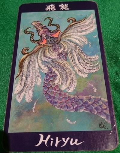 飛龍の龍神カード