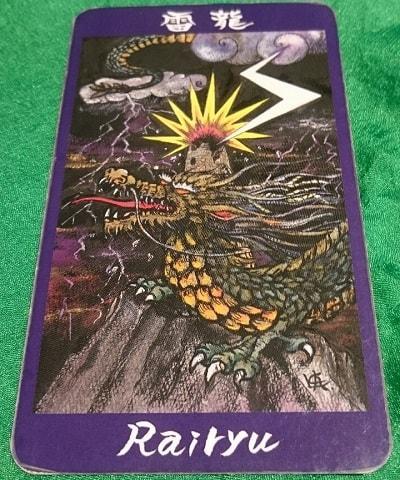 雷龍の龍神カード
